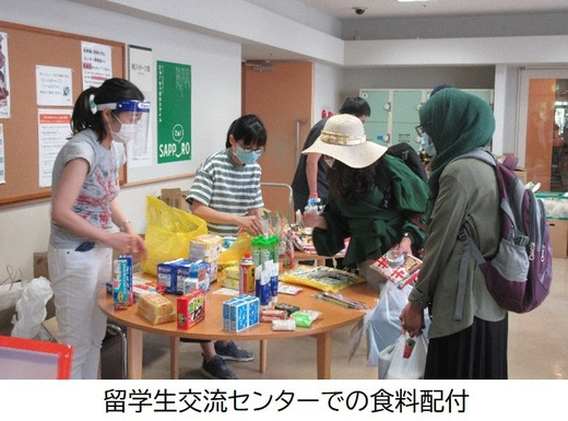 handing out food